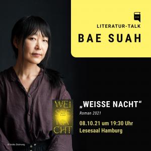 """Bae Suah mit """"Weiße Nacht"""" - Literatur aus Südkorea"""